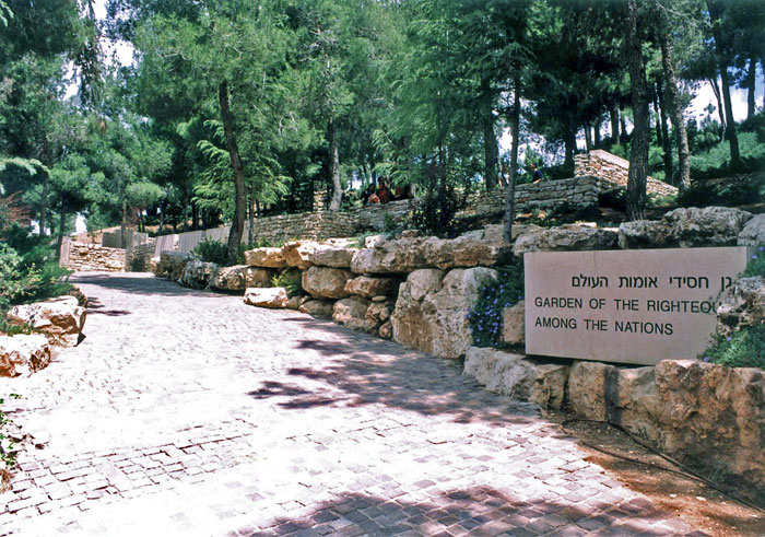 garden_entrance